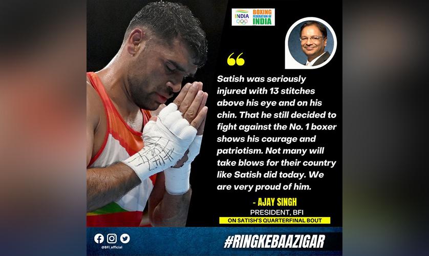 Ajay singh statement on Satish's quarterfinal Bout