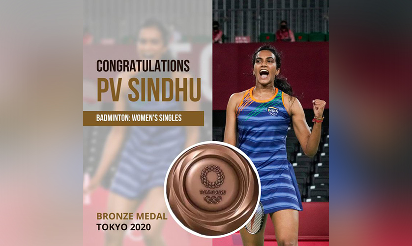 Congratulations PV Sindhu