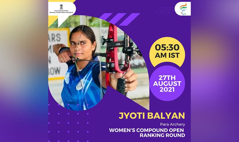 Jyoti Balyan Para Archer