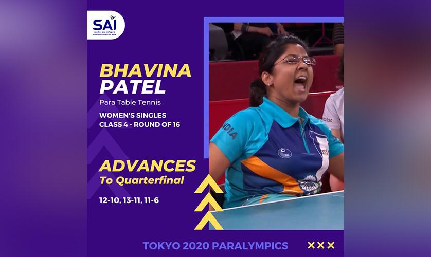 Bhavina Patel, Para table tennis