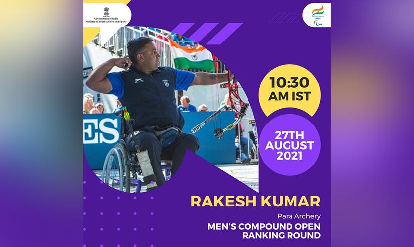 Rakesh Kumar, Para Archer