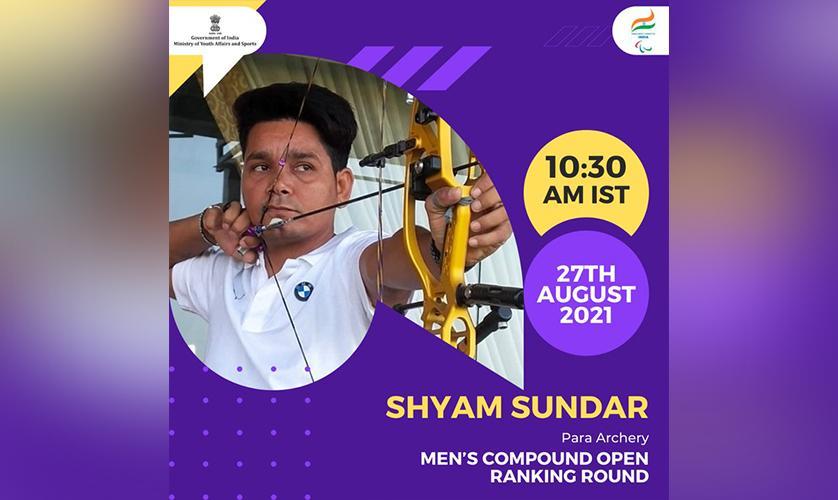 Shyam Sunder, Para Archer