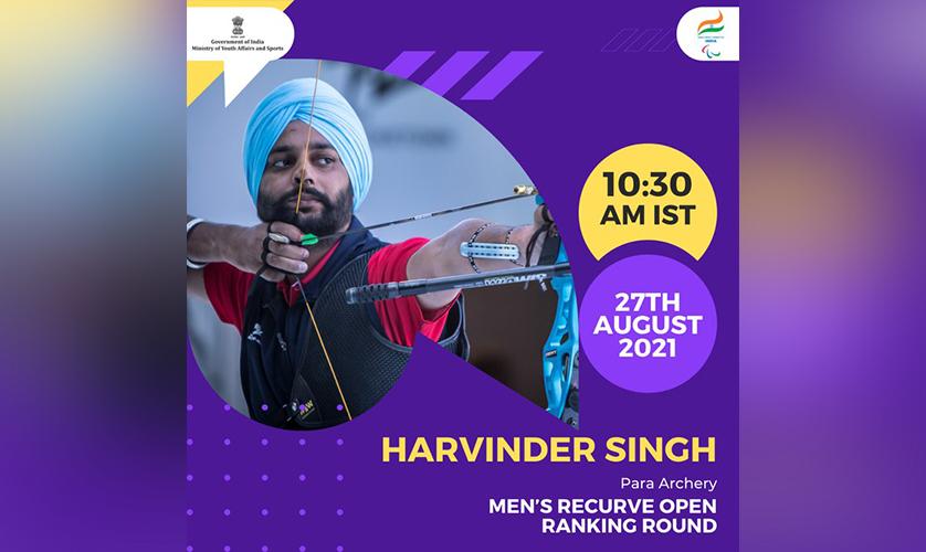 Harvinder Singh, Para Archer