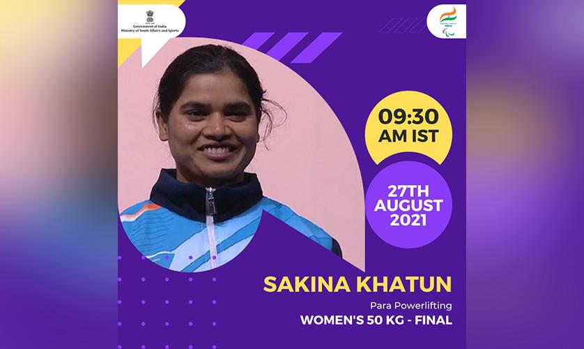 Sakina Khatun, Para Powerlifting