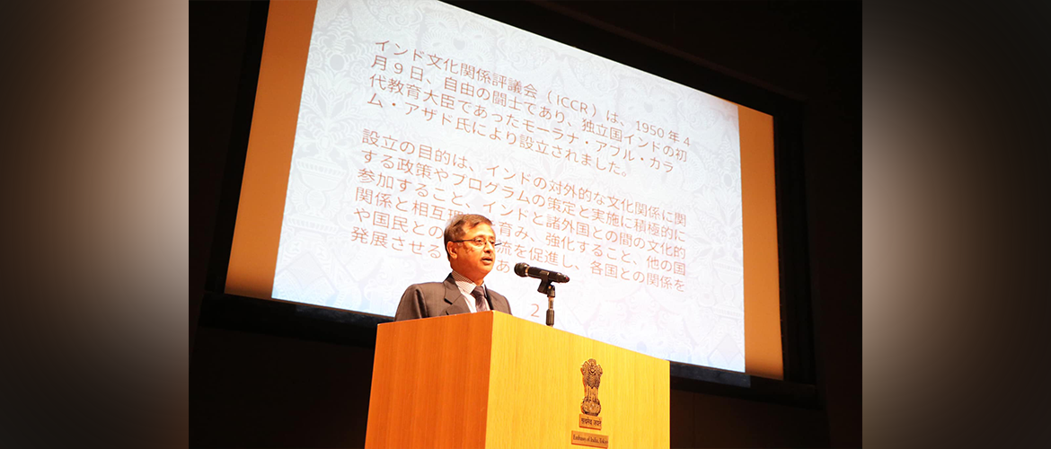 Ambassador addressing an event marking the Foundation Day of ICCR at the Embassy