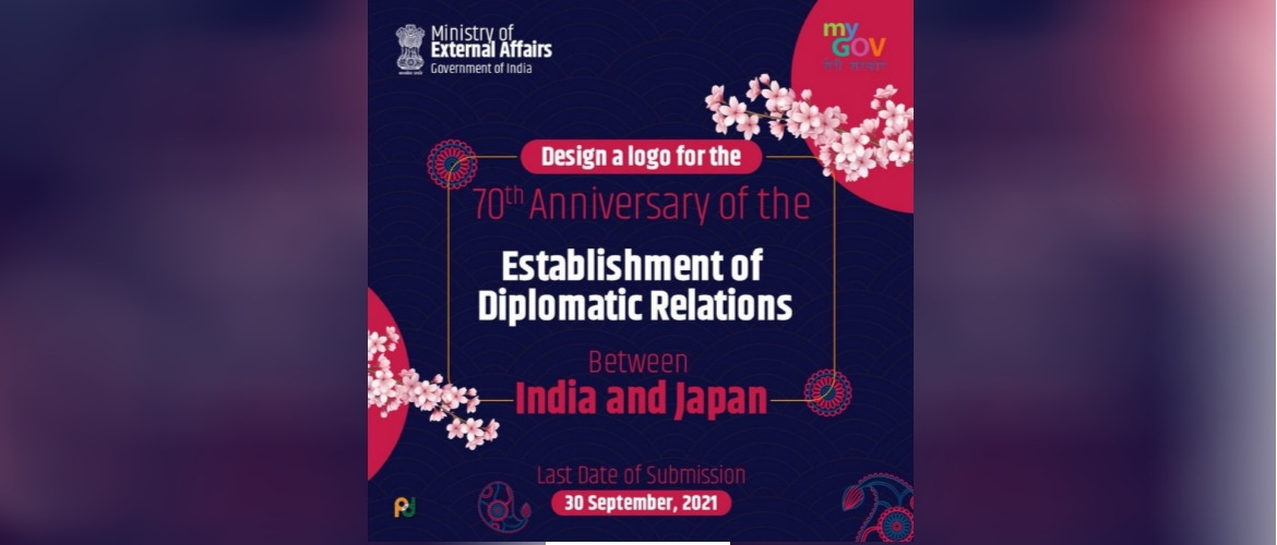 Participate in the Logo Design Contest for the 70th anniversary of the establishment of diplomatic relations between India and  Japan