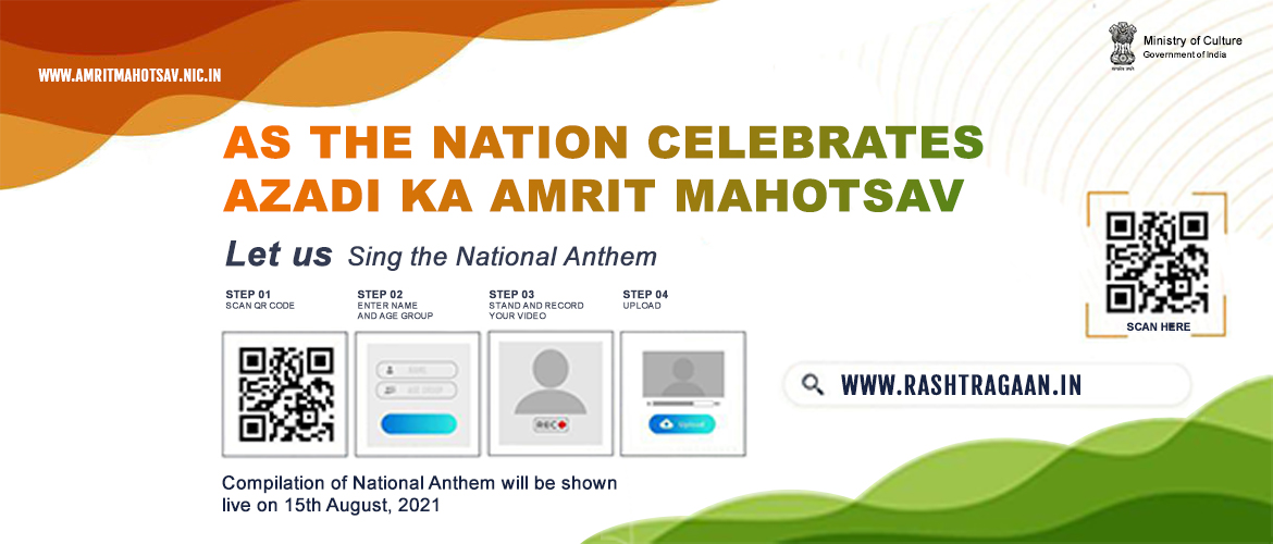 As we commemorate 75 years of India's independence, let us come together to celebrate the spirit of India & sing the National Anthem. Go to https://rashtragaan.in/ upload your video singing the 'Rashtragaan' & be a part of history in the making on 15th August.
