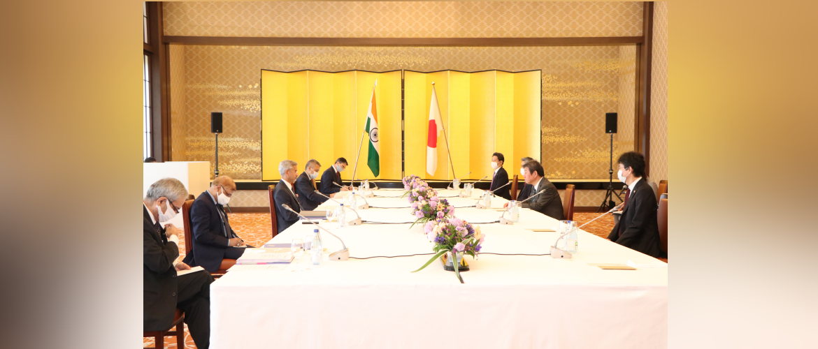 13th India-Japan Foreign Ministers' Strategic Dialogue
