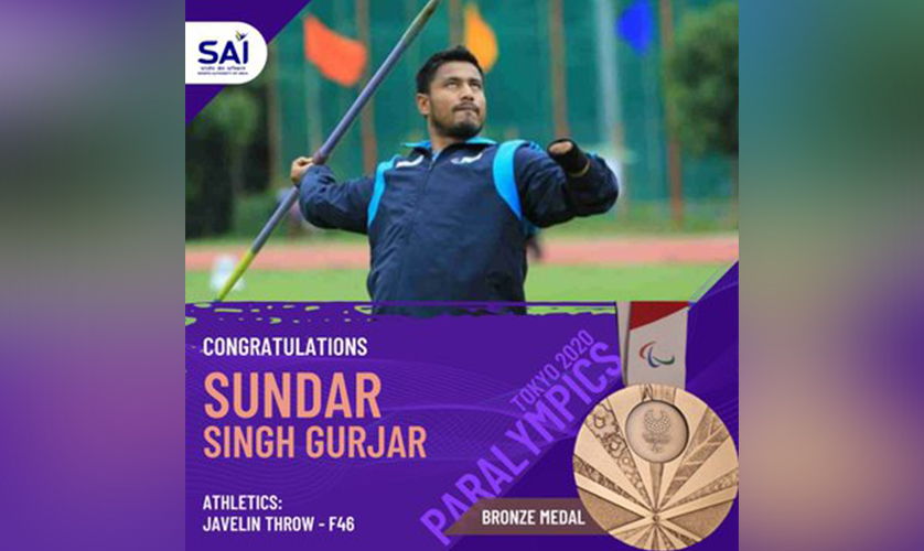 Congratulations Sunder Singh