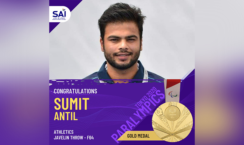 Proud momemt for India, Sumit wins Gold medal