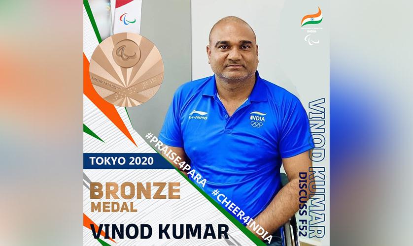 Vinod Kumar wins Bronze meda in Tokyo 2020 Paralympic
