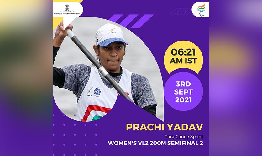 Prachi Yadav, Para Canoe Sprint, 3 September, 2021