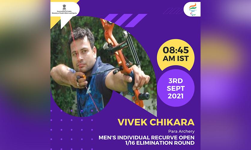 Vivek Chikara, Para Archery, 3 September, 2021