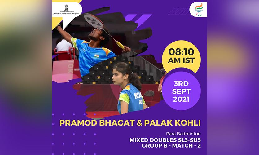 Pramod Bhagat & Palak Kohli, Para Badminton, 3 September, 2021