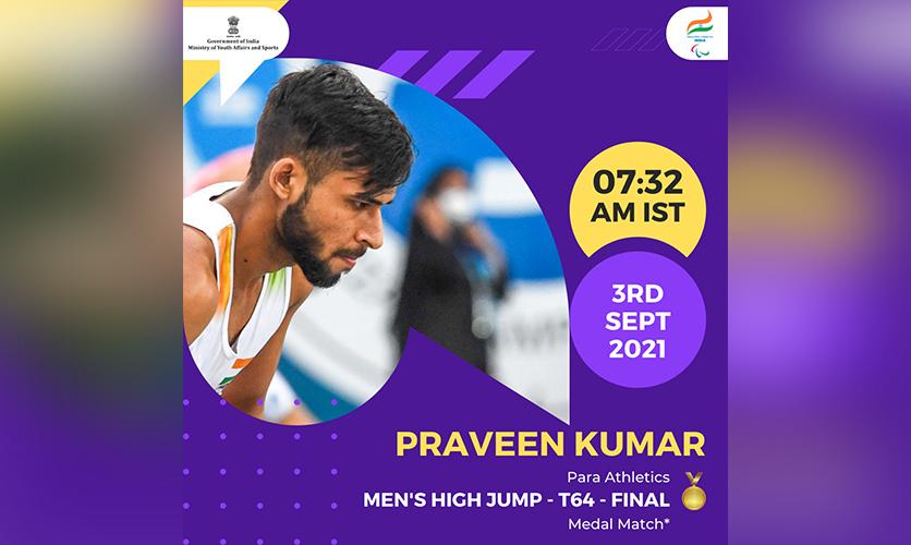 Pravin Kumar, Para Athletics, 3 September, 2021