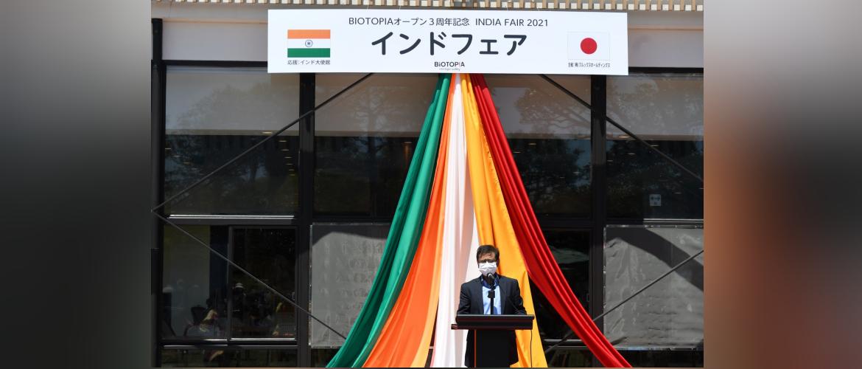 "Ambassador addressing the ""India Fair"" event organised at BIOTOPIA Mebyo Valley, Oi Town, Kanagawa Prefecture, Japan."