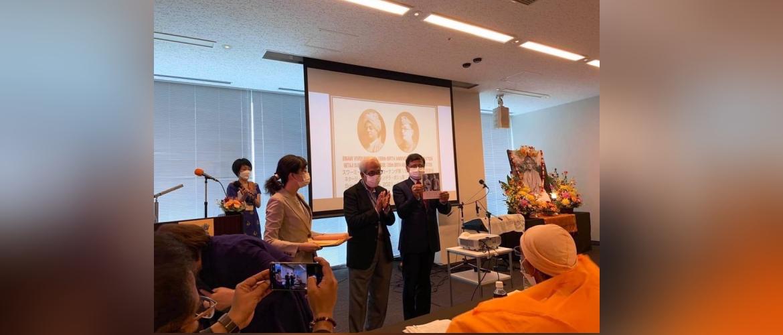 Embassy in co-ordination with Vedanta Society of Japan organized a celebration of Swami Vivekananda's 158th Birth Anniversary  and Netaji Subhas Chandra Bose's 125 Birth Anniversary celebration.