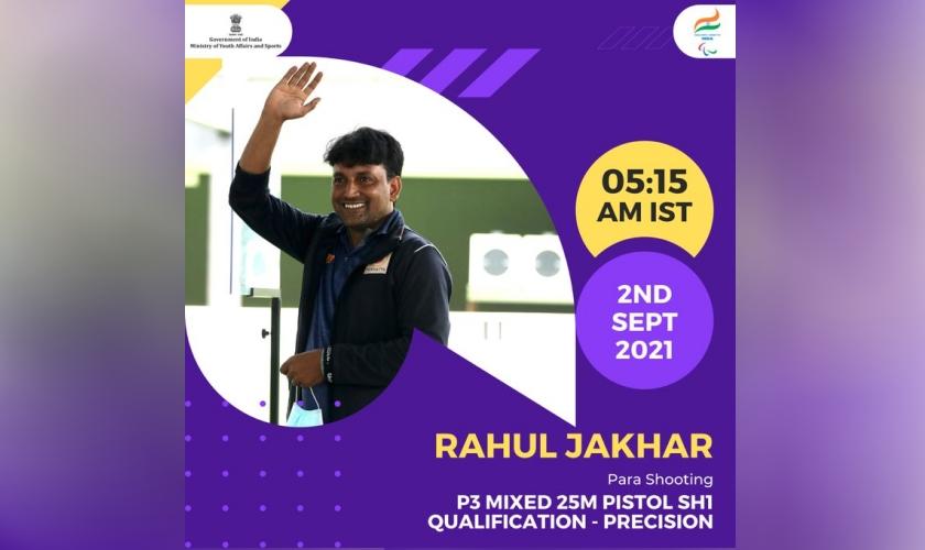 Rahul, Para Shooting, 2 September, 2021