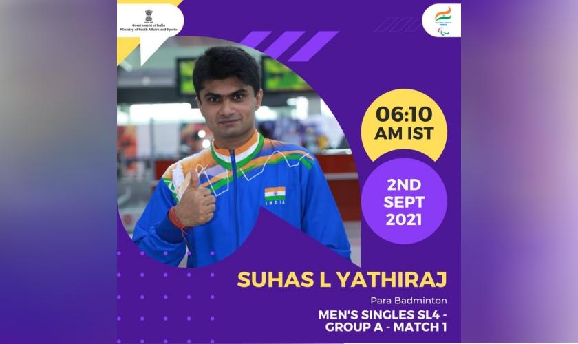 Suhas, Para Badminton, 2 September, 2021
