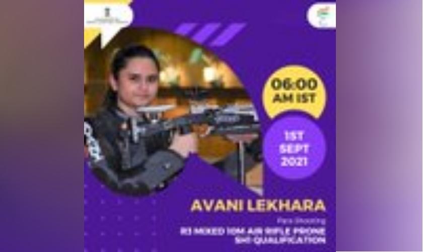 Avani Lekhara, para shooting, 1 September, 2021