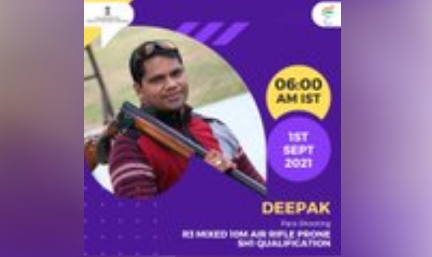 Deepak, Para shooting, 1 September, 2021