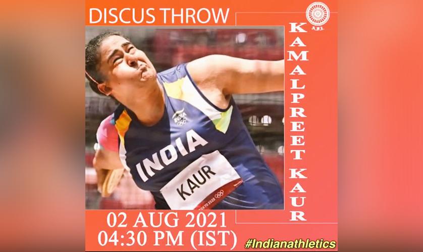 Indian Athletics