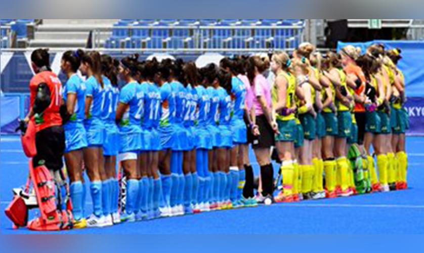 Hockey Women's Team